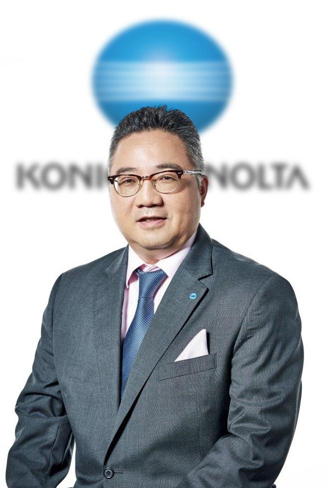 Ikuo Nakagawa