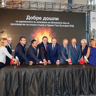 Şişecam Düzcam'dan Bulgaristan'da Fırın Ateşleme Töreni