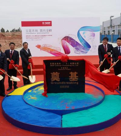 BASF, Çin'in Jiangmen Bölgesinde