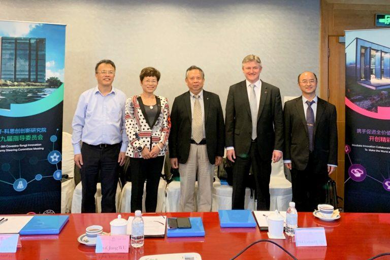 Covestro-Tongji İnovasyon Akademisi Sanayi Üniversite İş Birliğine İyi Örnek Oluşturuyor