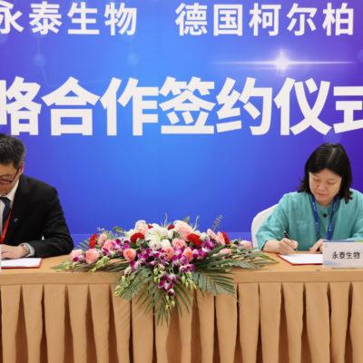 Körber, Akıllı Fabrika Kurmak İçin Anlaşma İmzaladı