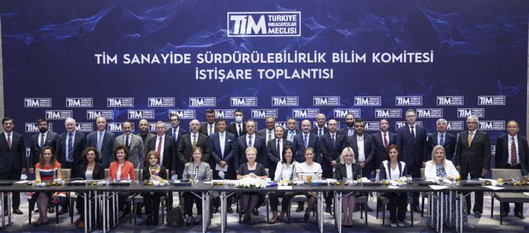 Sürdürülebilirlik Bilim Komitesi Kuruldu